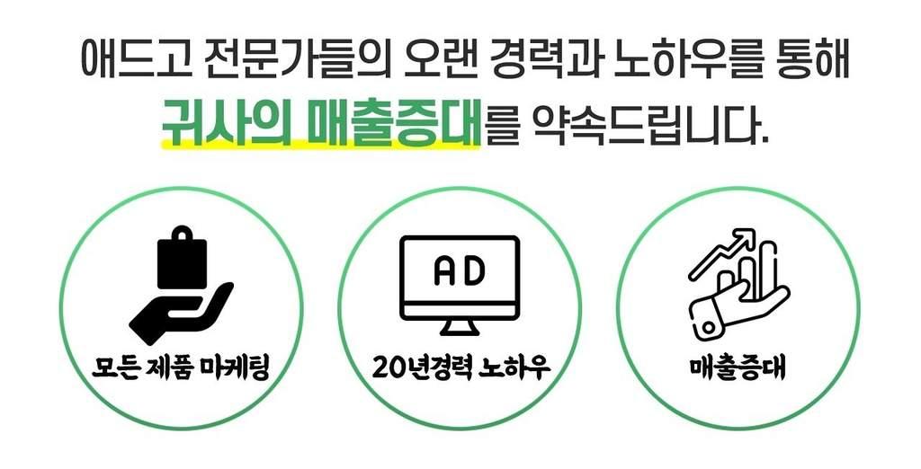 led전등설치광고대행사광고대행사
